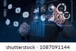 data management system  dms ... | Shutterstock . vector #1087091144