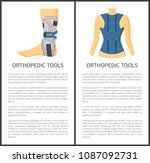 orthopedic tools for people...   Shutterstock .eps vector #1087092731