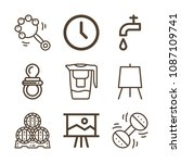 tool related set of 9 icons... | Shutterstock .eps vector #1087109741