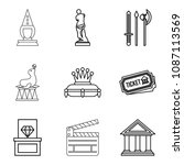 reconstruction icons set.... | Shutterstock . vector #1087113569