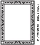 decorative frame with greek... | Shutterstock .eps vector #1087145027