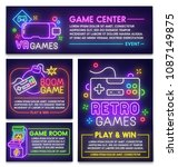 retro game poster  flyer and... | Shutterstock .eps vector #1087149875