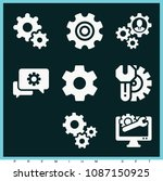 set of 9 cogwheel filled icons... | Shutterstock .eps vector #1087150925