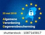 avg dutch text  english...   Shutterstock .eps vector #1087165817
