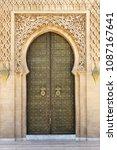 Small photo of Arabic oriental styled door in Rabat, Morocco