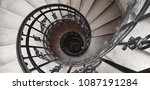 A Spiral Staircase Spiraling...