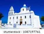 beautiful view of white church... | Shutterstock . vector #1087197761