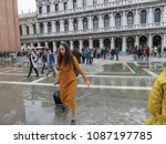 Small photo of VENICE, ITALY - CIRCA MARCH 2018: Acqua alta (meaning high water) in St Mark square