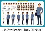 front  side  back view animated ... | Shutterstock .eps vector #1087207001
