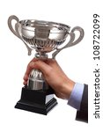 Trophy award for success in business or first place sporting championship win - stock photo