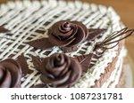 homemade dark sponge cake with...   Shutterstock . vector #1087231781