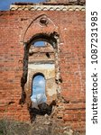 ruins of an ancient building in ...   Shutterstock . vector #1087231985