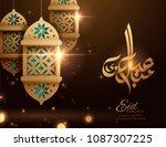 eid mubarak calligraphy with... | Shutterstock . vector #1087307225