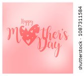 mothers day vector illustration | Shutterstock .eps vector #1087311584