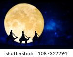 Three Wise Men Silhouette Over...