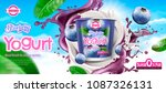 blueberry yogurt ad with... | Shutterstock .eps vector #1087326131