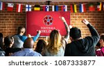 cheerful supporters watching...   Shutterstock . vector #1087333877