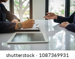 job interview concept.... | Shutterstock . vector #1087369931