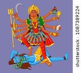 vector design of statue of... | Shutterstock .eps vector #1087389224