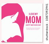 mothers day typographic design... | Shutterstock .eps vector #1087392941