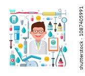 dental care. vector... | Shutterstock .eps vector #1087405991