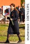 petropavlovsk may 9  2018 ...   Shutterstock . vector #1087411391