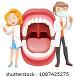 human mouth anatomy with...   Shutterstock .eps vector #1087425275