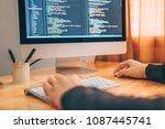 close up hand of programmer man ... | Shutterstock . vector #1087445741