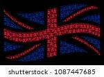 waving uk flag pattern... | Shutterstock .eps vector #1087447685