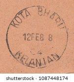 malaysia circa 2018  stamp... | Shutterstock . vector #1087448174