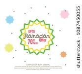 ramadan sale offer banner... | Shutterstock .eps vector #1087450055
