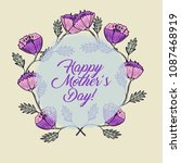 happy mother's day greeting... | Shutterstock . vector #1087468919