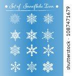set of  snowflake vector icon ... | Shutterstock .eps vector #1087471679
