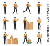 set of couriers in dark... | Shutterstock .eps vector #1087492979