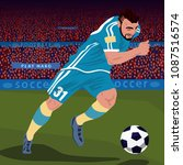 soccer gameplay. close up of... | Shutterstock .eps vector #1087516574