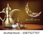 ramadan kareem iftar party...   Shutterstock .eps vector #1087527707