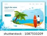 vector illustration   surfing... | Shutterstock .eps vector #1087533209