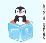 cute penguin on ice cube | Shutterstock .eps vector #1087553804