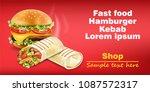 burger and shawarma kebab fast... | Shutterstock .eps vector #1087572317