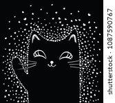 cute cat illustration. | Shutterstock .eps vector #1087590767
