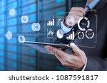 data management system  dms ... | Shutterstock . vector #1087591817