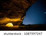 glowing camping tent in the... | Shutterstock . vector #1087597247