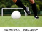 detailed view of a footballer   ... | Shutterstock . vector #108760109
