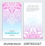 abstract mandala banner design. ... | Shutterstock .eps vector #1087601267