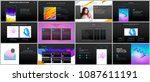 minimal presentations ... | Shutterstock .eps vector #1087611191