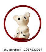 Small photo of toy rattle white bear cub