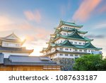nagoya castle and city skyline... | Shutterstock . vector #1087633187