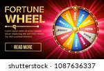 wheel of fortune vector. gamble ... | Shutterstock .eps vector #1087636337