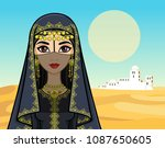 animation portrait of the... | Shutterstock .eps vector #1087650605