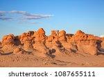 goblin state park near... | Shutterstock . vector #1087655111